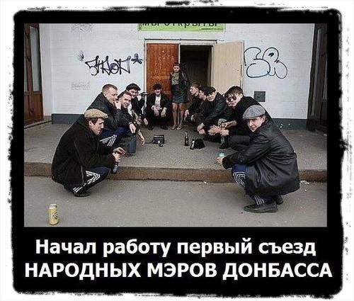 За сутки в зоне АТО ликвидированы 3 боевика, ранен 1, - Минобороны Украины - Цензор.НЕТ 2111