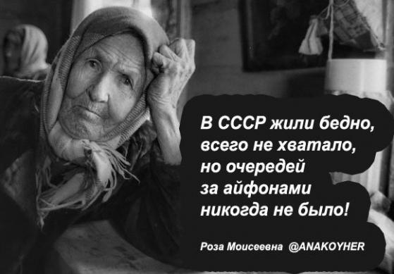 """""""Какие-то рассуждения, граничащие со спекуляцией"""", - Песков об обогащении друзей Путина - Цензор.НЕТ 3837"""