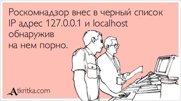 У 29% россиян ухудшилось отношение к Путину, - опрос - Цензор.НЕТ 9071