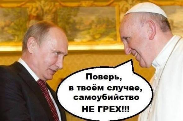 У России совершенно нет намерения воевать с США, - Лавров - Цензор.НЕТ 9663