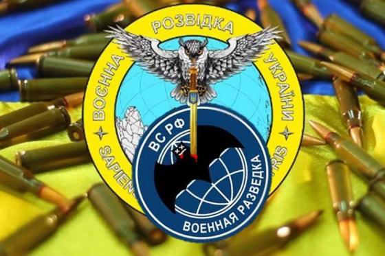 Новая медаль военной разведки Украины: указан основной противник - Россия - Цензор.НЕТ 5588