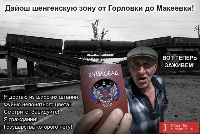 Е-декларирование в Украине - это успех на постсоветском пространстве. После этого ЕС не имеет права затягивать предоставление безвизового режима, - депутат Бундестага - Цензор.НЕТ 5017