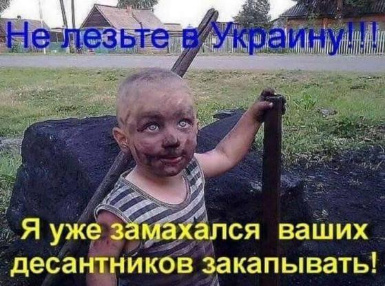 """Оккупанты открыли памятник """"народному ополчению"""" в Симферополе - Цензор.НЕТ 6934"""