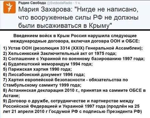 Грузія закликала Росію вивести окупаційні війська з Абхазії та Південної Осетії - Цензор.НЕТ 1330