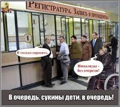 Втручання Кремля загрожує виборам-2019 в Україні та Євросоюзі, - Порошенко на саміті ЄНП у Гельсінкі - Цензор.НЕТ 1339