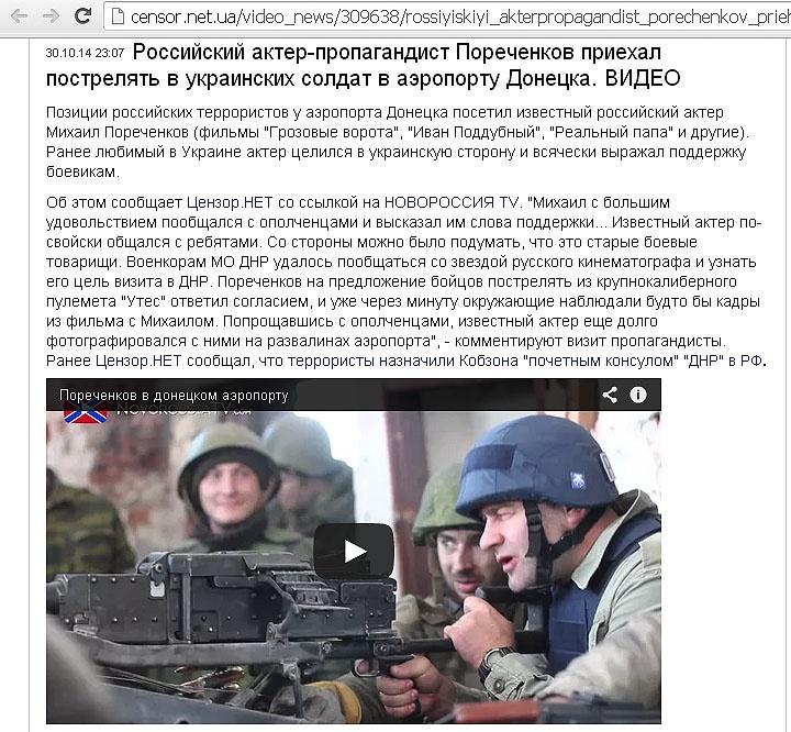 СБУ запретила въезд в Украину российскому гастролеру Сюткину - Цензор.НЕТ 8077