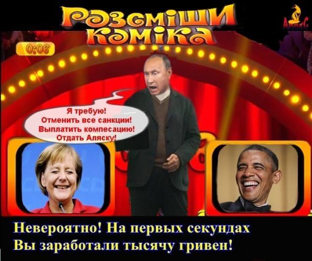 До Трампа наконец дошло, что не стоит восхищаться Путиным, - Washington Post - Цензор.НЕТ 8169