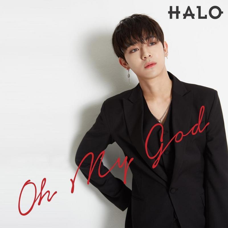 Ooon Halo