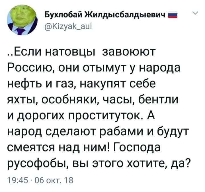 """СБУ назвала имена еще 8 наемников ЧВК """"Вагнера"""", уничтоженных под Дейр-эз-Зором в Сирии - Цензор.НЕТ 830"""