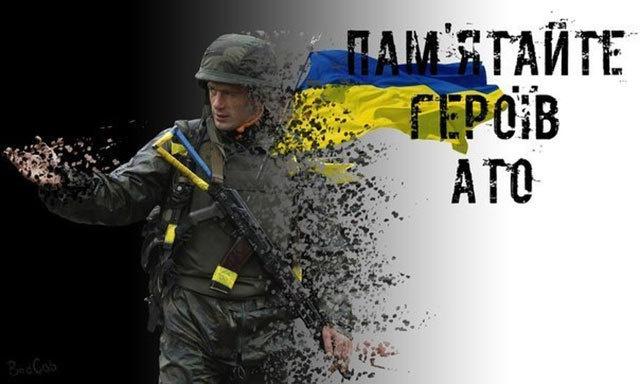 З бійцем 28-ї ОМБр Сергієм Цепухом, загиблим на Донбасі 9 серпня, попрощалися в рідному селі на Волині - Цензор.НЕТ 7804