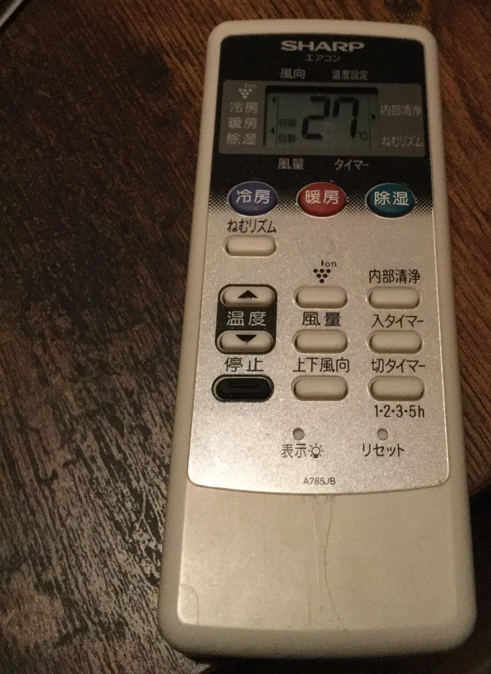 Japanese in real life how to use the aircon remote understand kanji hey thanks heater was perfect last night i decided to turn it off when i woke up biocorpaavc Choice Image