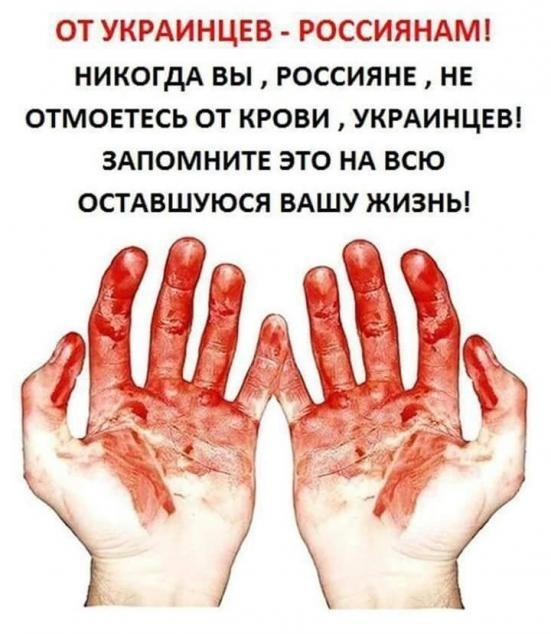 Раз в ход пошли угрозы, значит Москва понимает неотвратимость получения автокефалии и усиления независимой Украинской церкви, - Бутусов - Цензор.НЕТ 520
