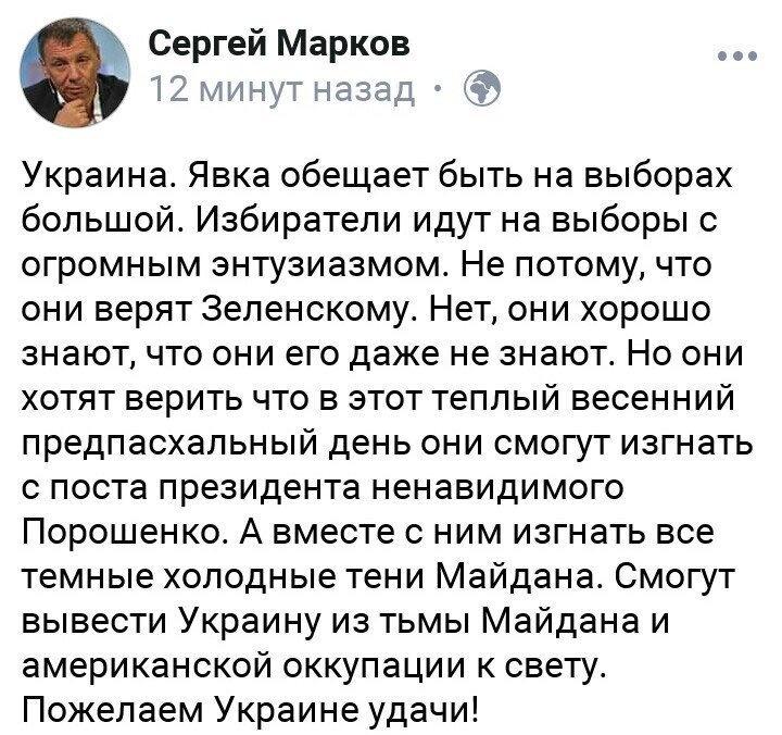 У Держдумі РФ назвали ТОП-5 ворогів Росії - Цензор.НЕТ 3261