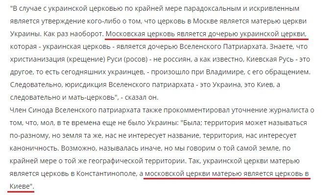 СММ ОБСЄ зафіксувала російський танк у селищі Пікузи під Маріуполем - Цензор.НЕТ 472
