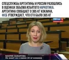 Военную технику для всеобщего обозрения выставили на Михайловской площади Киева - Цензор.НЕТ 9970