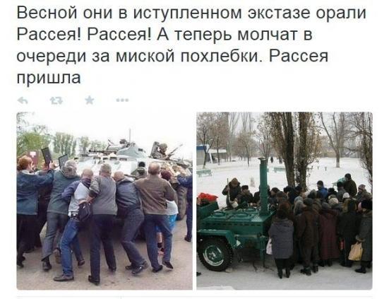 В Крыму за 2 года построено 72 новых детских сада. При Украине за 23 года не было построено ни одного - Страница 2 0df2923a1596cb99fe42c643c1280ff30dbe7a93b39040587c3005ae38277f9c