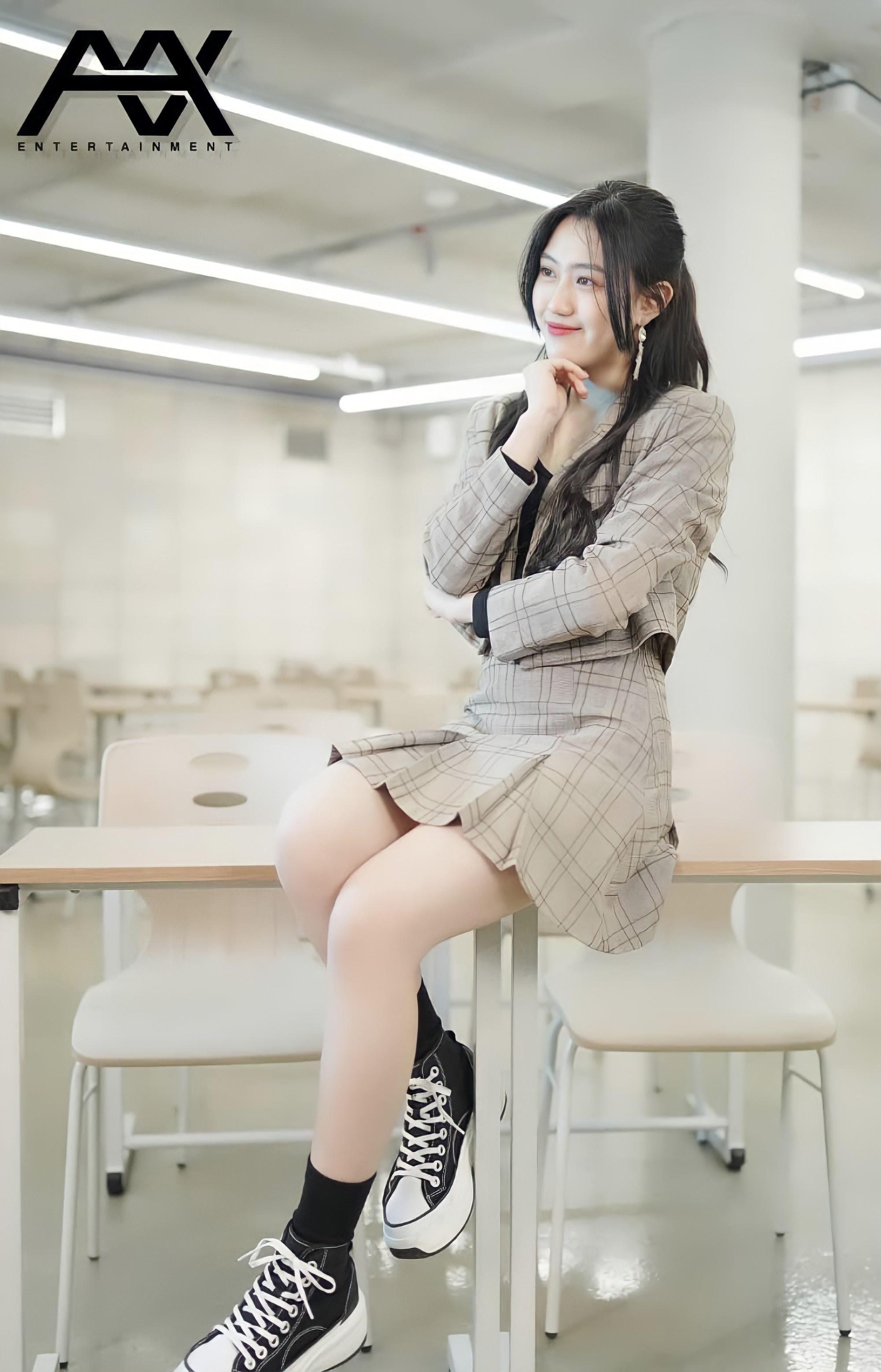 Gaeun