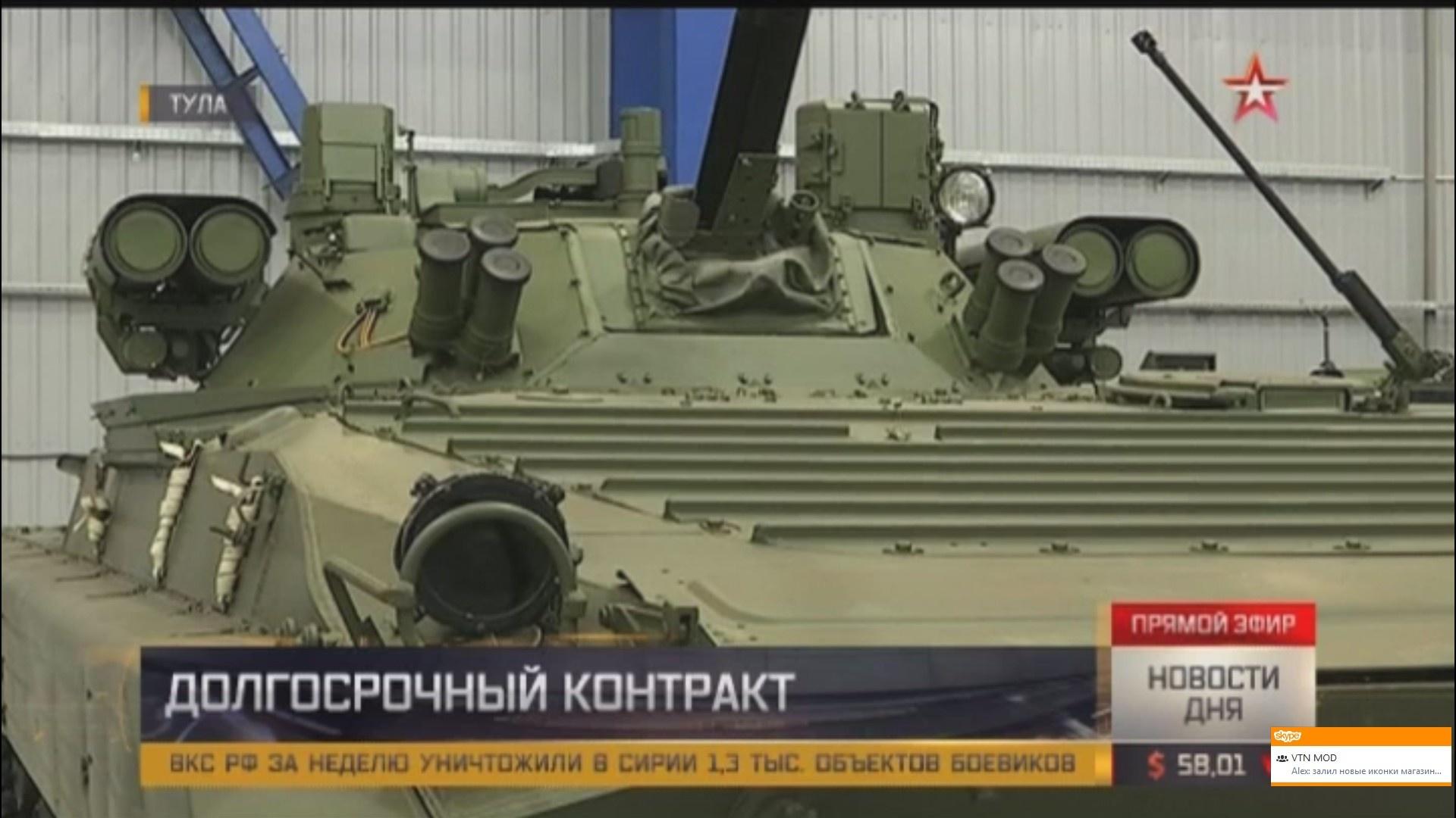 В РФ модернизируют 540 БМП и БМД