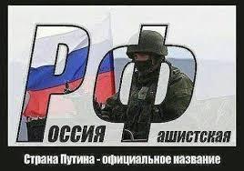 СБУ разоблачила интернет-агитаторов в Одессе и Запорожье: призывали к свержению власти и федерализации юго-востока - Цензор.НЕТ 986