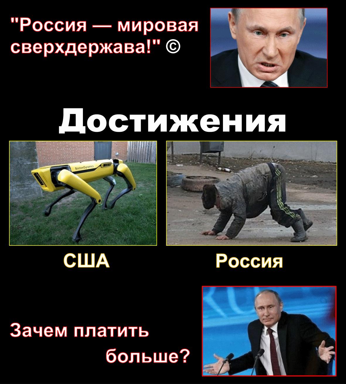 """""""Кримський міст хотів побудувати Гітлер, але здійснив це Путін"""" - російське телебачення шаленіє від величі """"вождя"""" - Цензор.НЕТ 8493"""