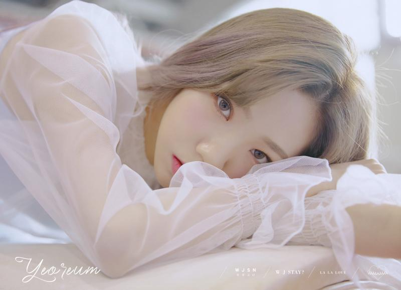 Yeoreum Cosmic girls 2018