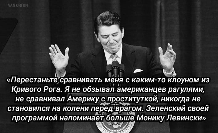 Зеленский уволил назначенного 14 дней назад врио главы Сумской ОГА Акперова и назначил на его место Купрейчик - Цензор.НЕТ 8887