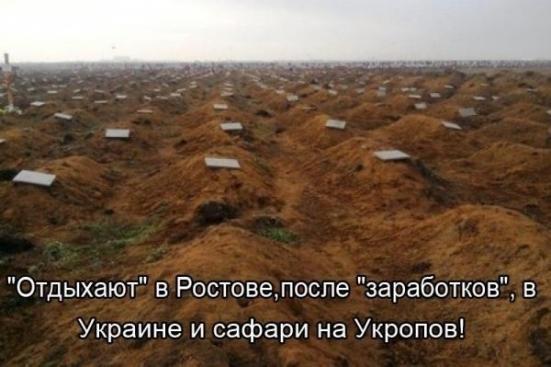 """У МЗС РФ погрожують вибудувати на кордоні """"оборонні ешелони"""" в разі вступу України до НАТО - Цензор.НЕТ 6035"""