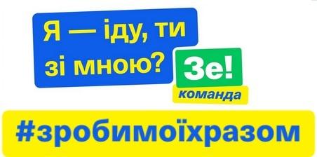 """ДБР відкрило справу проти Парубія щодо подій 2 травня в Одесі: """"створення та координування громадських озброєних угруповань з метою вчинення масових заворушень"""" - Цензор.НЕТ 4651"""
