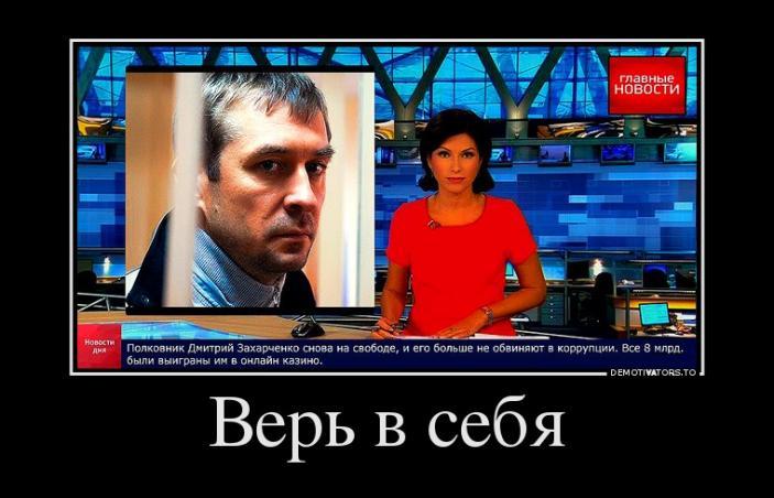 """""""Даже не думай!"""", - пожилые актеры требуют от Путина никогда не покидать пост президента РФ - Цензор.НЕТ 4194"""