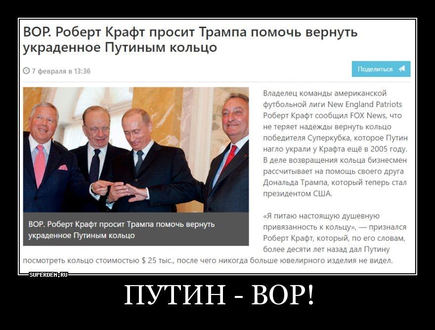 Ми підтримуємо право Києва самому визначати власний зовнішньополітичний курс, - НАТО про закріплення в Конституції України євроатлантичних прагнень - Цензор.НЕТ 1422