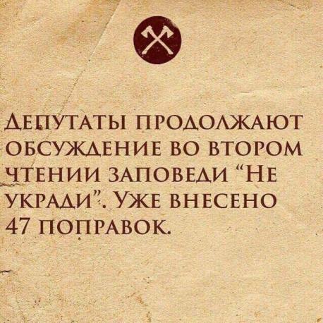 Рада сьогодні продовжить розгляд законопроекту щодо Донбасу - Цензор.НЕТ 8415