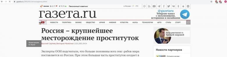 У Білорусі раптово проводять комплексну перевірку боєготовності збройних сил - Цензор.НЕТ 4636