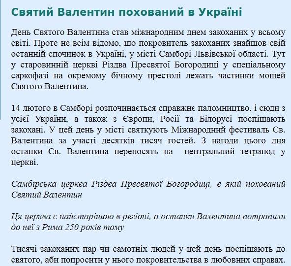 Румунська церква погодилася з наданням Томосу ПЦУ - Цензор.НЕТ 5493