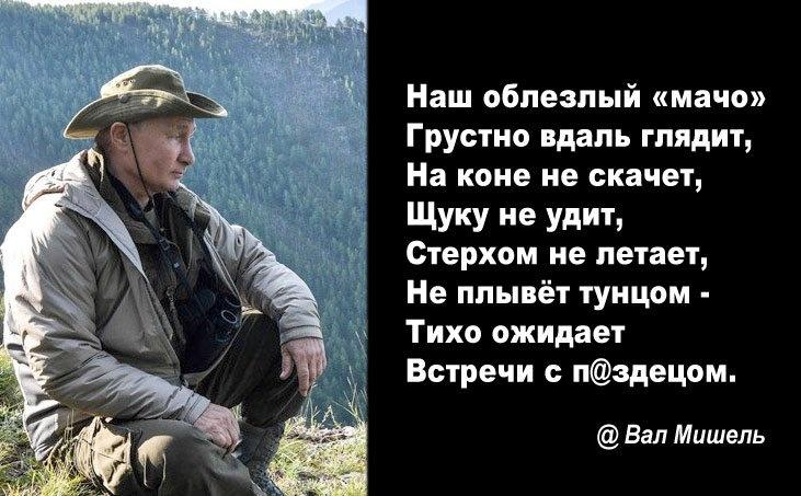 Мининформполитики запустило на оккупированных территориях UA|TV и другие телеканалы - Цензор.НЕТ 6248