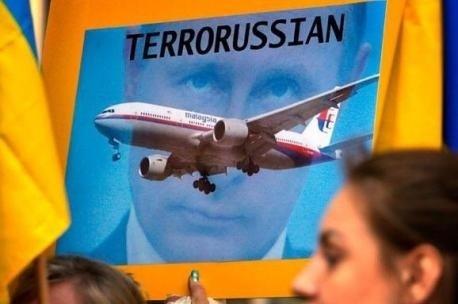 """Недостатня кваліфікація персоналу, несправність літака і метеоумови: у СКР назвали можливі причини катастрофи в """"Шереметьєво"""" - Цензор.НЕТ 8200"""