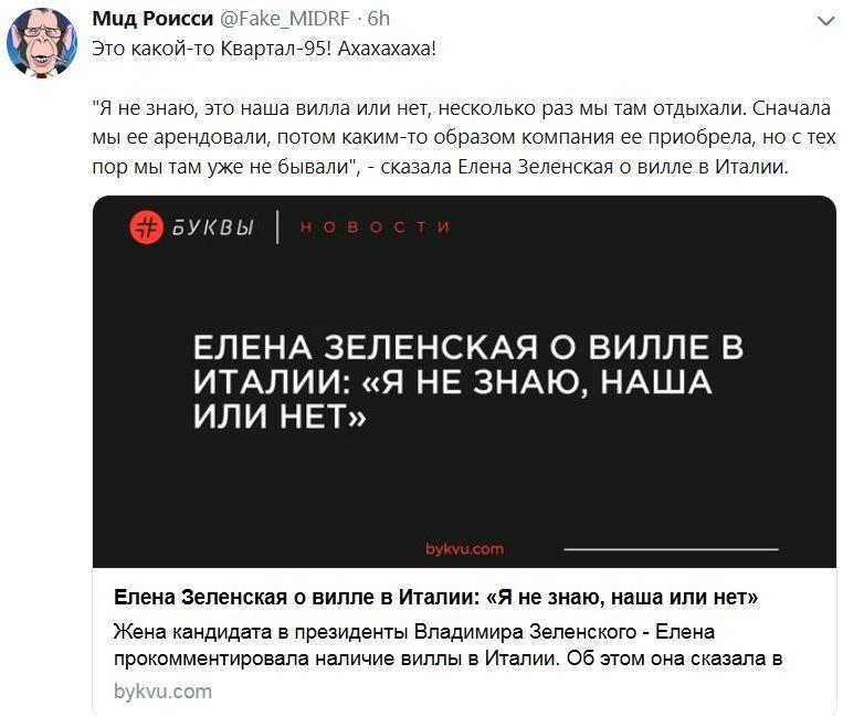 З комітету Ради з питань свободи слова вилучили всі профільні позиції, - Ірина Геращенко - Цензор.НЕТ 5367