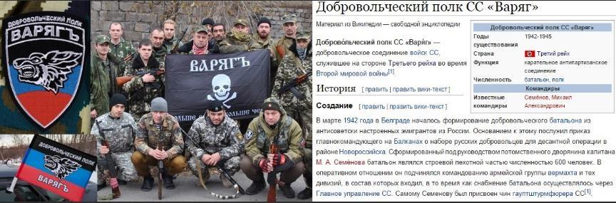 Москва и Вашингтон должны обмениваться данными в военной сфере, – Германия - Цензор.НЕТ 8558