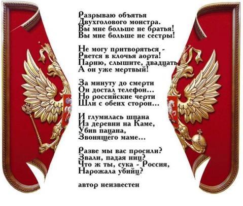 Украина должна открывать уголовные дела по каждому убийству на оккупированных территориях и создать соответствующий реестр преступлений, - Ирина Геращенко - Цензор.НЕТ 1130