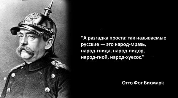 """Снайпера терористів """"ЛНР"""" із позивним Скрипаль ліквідовано на Донбасі - Цензор.НЕТ 3111"""