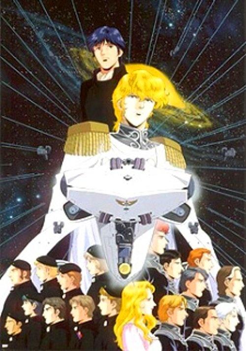 Ginga Eiyuu Densetsu (Legend of the Galactic Heroes) | 銀河英雄伝説