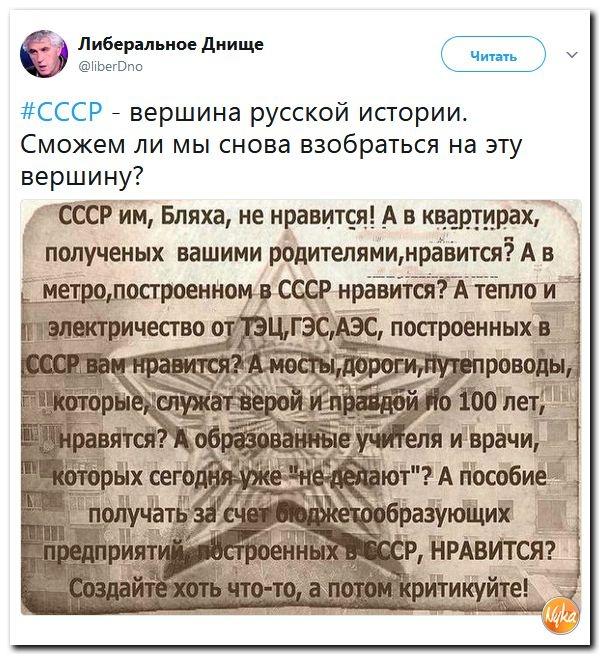 Хрущёв. Первый после сталина (2014) satrip bigfangroup. Org.