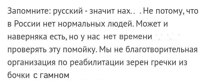 Французький філософ Леві відвідав КПВВ на Донбасі, - Держприкордонслужба - Цензор.НЕТ 5682