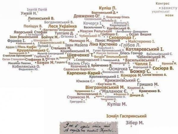 Миссия Украины при НАТО направила письмо поддержки незаконно осужденному в России журналисту Сущенко - Цензор.НЕТ 753
