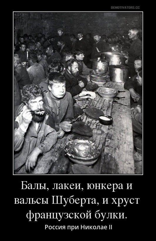 Территориальная целостность Украины должна быть восстановлена дипломатическим путем, - Волкер - Цензор.НЕТ 2872