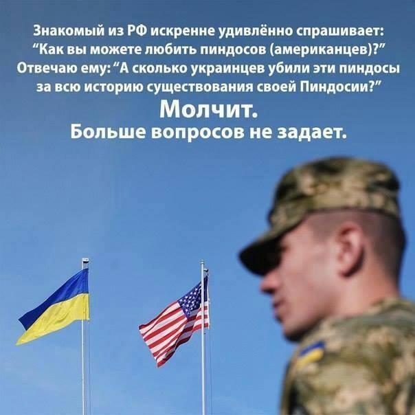 Найближчими днями понад 150 військових елітної 101-ї повітряно-десантної дивізії армії США прибудуть у Яворів тренувати українських воїнів, - Чалий - Цензор.НЕТ 7612