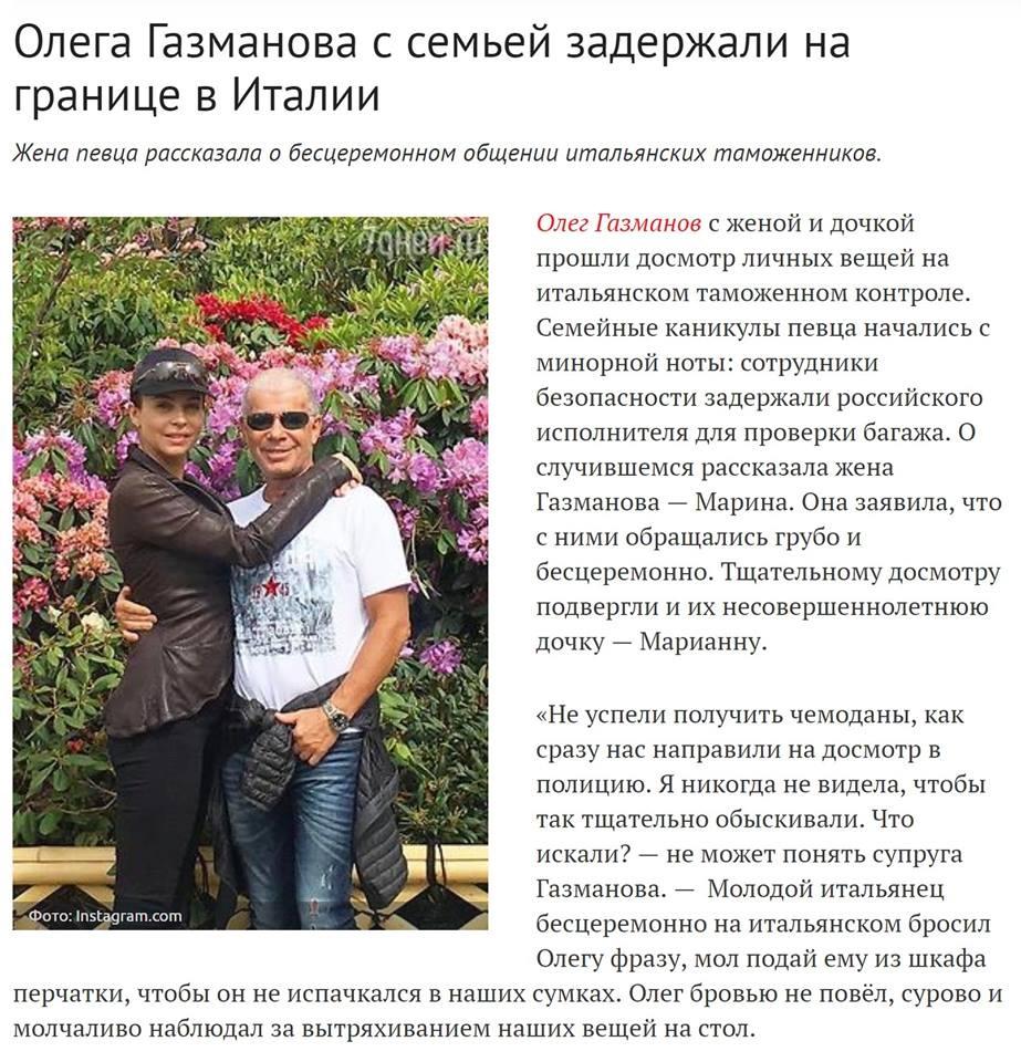 Росія - це країна, яка свідомо спонсорує тероризм і застосовує тортури, - Клімкін - Цензор.НЕТ 9471
