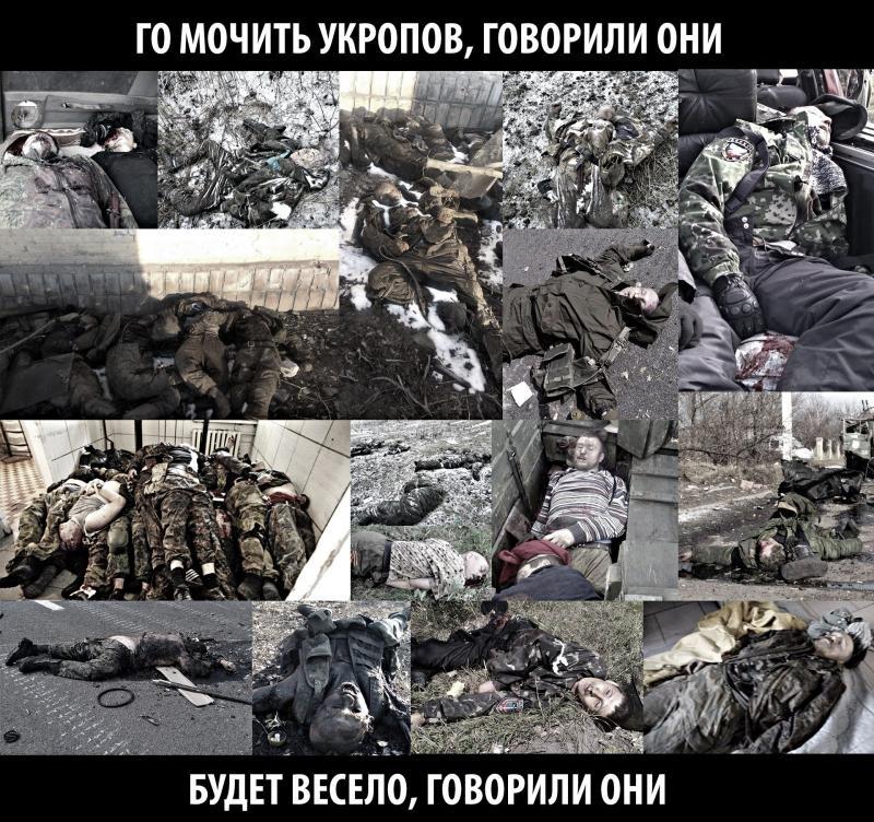 Найманці РФ застосували заборонені міномети в районі Лебединського. Для придушення ворожої активності сили ОС відкривали адекватний вогонь, - штаб - Цензор.НЕТ 402