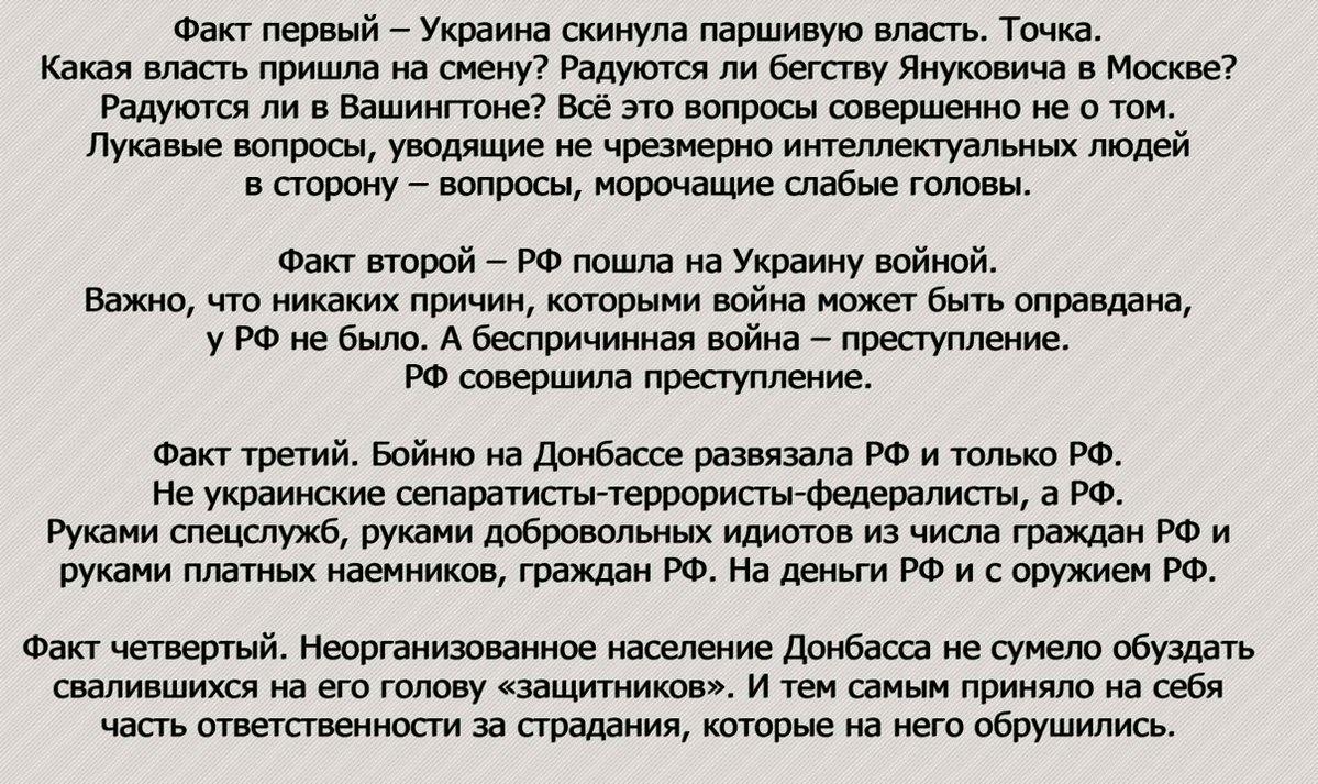 Российские тюремщики поместили Сущенко в карцер и откровенно издеваются над ним, - Денисова - Цензор.НЕТ 3446