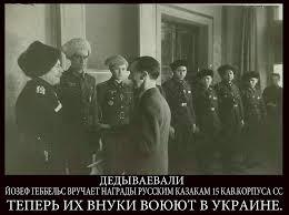 """""""Оно танки. Військовий сказав, що їдуть в Україну"""", - колона армії РФ у прикордонному російському селищі Покровське - Цензор.НЕТ 5598"""
