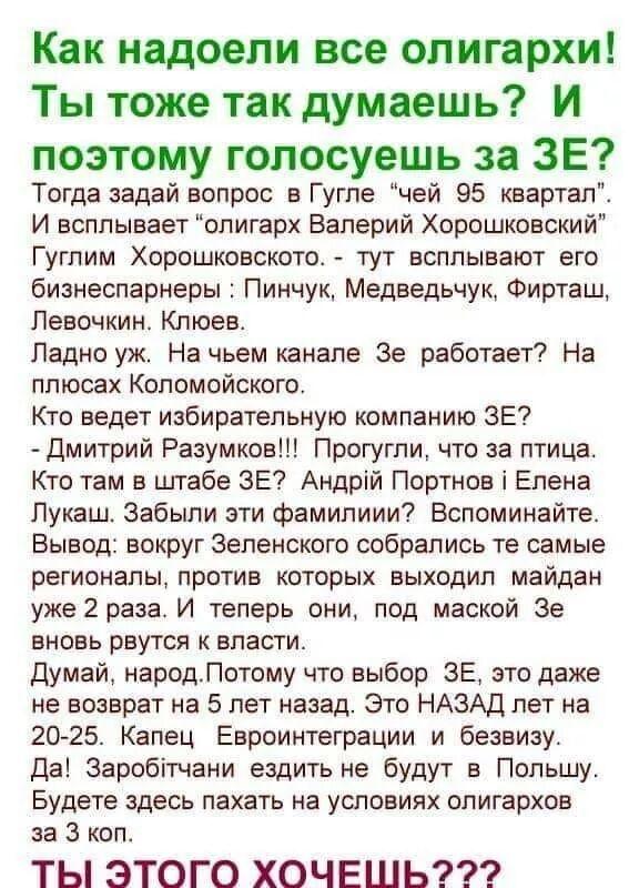 Более 80% украинцев планируют принять участие в голосовании на выборах в Раду, - опрос - Цензор.НЕТ 2938